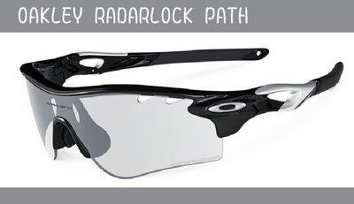 公司貨 OAKLEY Radarlock Path 全天候變色自行車運動太陽眼鏡 黑框 免運費 新北市
