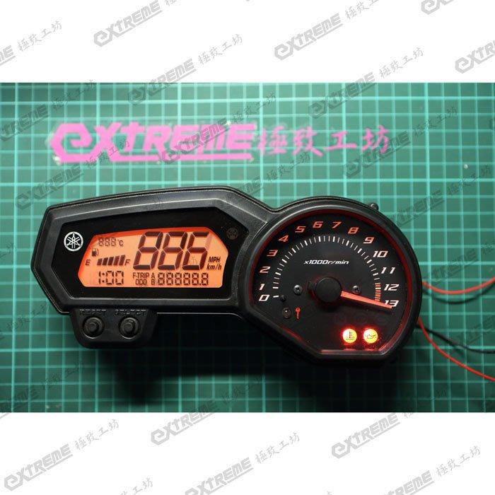 [極致工坊] YAMAHA XJ6 FZ6 FZ1  重車 液晶儀表板 碼錶 故障 微亮 維修
