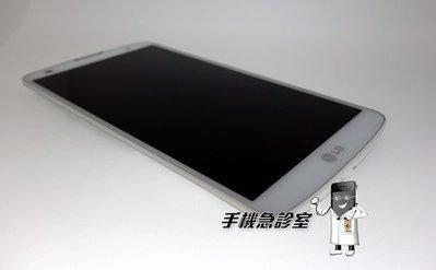 手機急診室 LG G Pro 2 D838 838 G2 D802 原廠 液晶 鏡面 破裂 顯示 單購買價白色