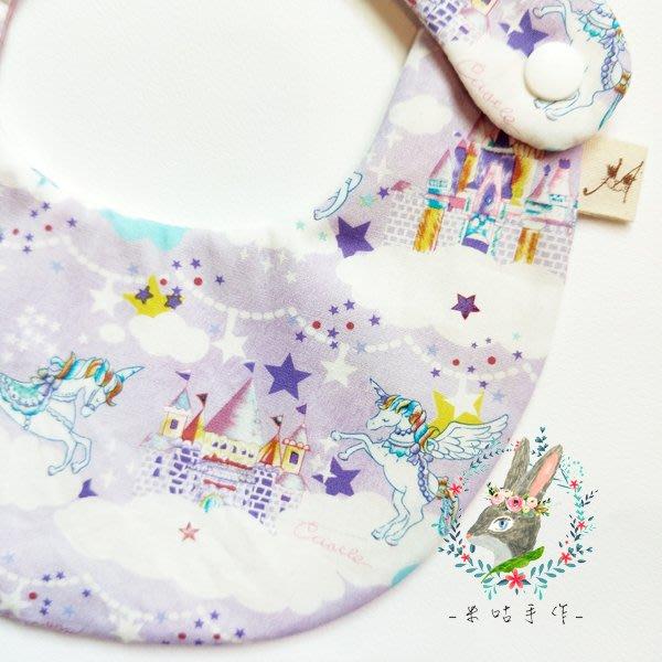 米咕手作 △ 寶寶六重紗 圍兜兜 / 口水巾 / 領巾 |夢幻獨角獸|