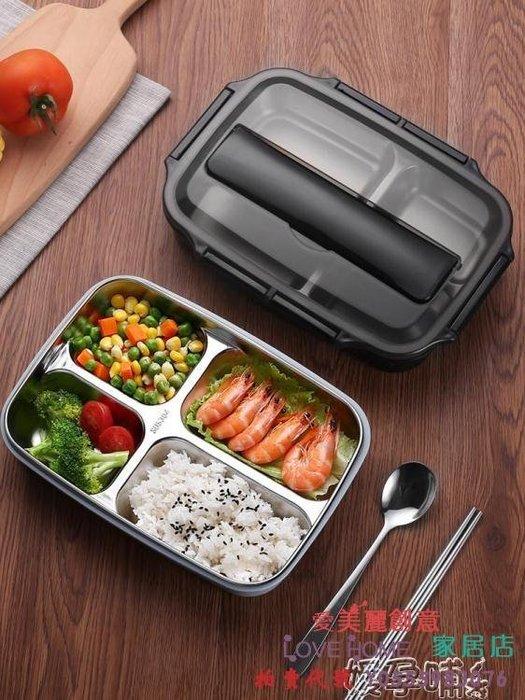 便當盒飯盒便當兒童小學生帶蓋韓國女健身分格保溫日式餐盒超長成人  全館免運