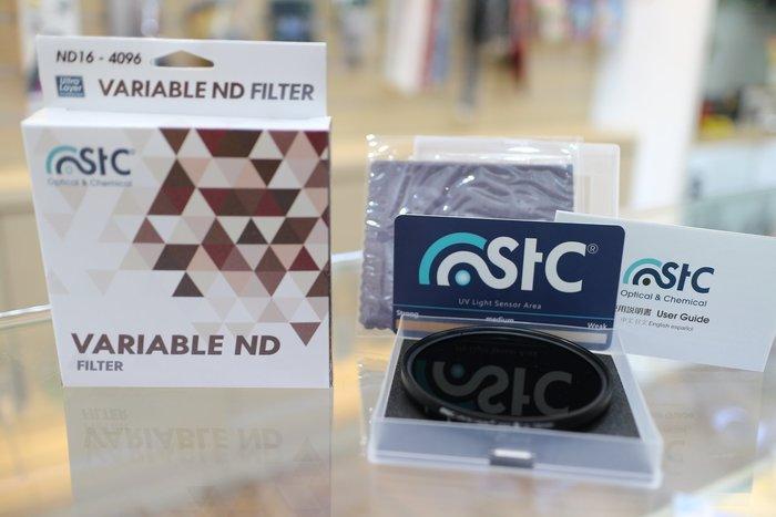 【日產旗艦】台灣製 STC VND 72mm 可調式 減光鏡 ND16-ND4096 可調減光鏡 公司貨 送拭鏡筆