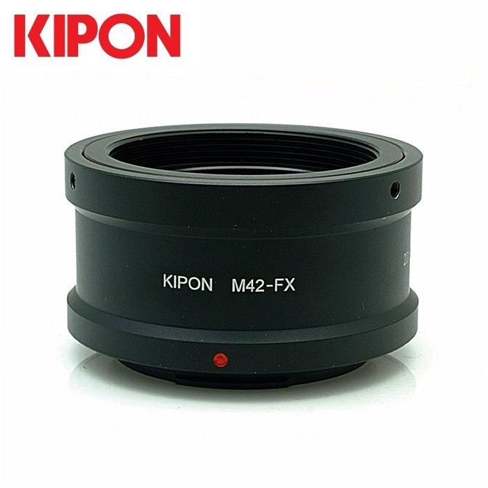 又敗家Kipon M42-FX轉接環(有檔板,M42鏡頭轉富士X-Mount)M42轉XF M42轉FX M42-XF適X-Pro1 X-M1 X-E1