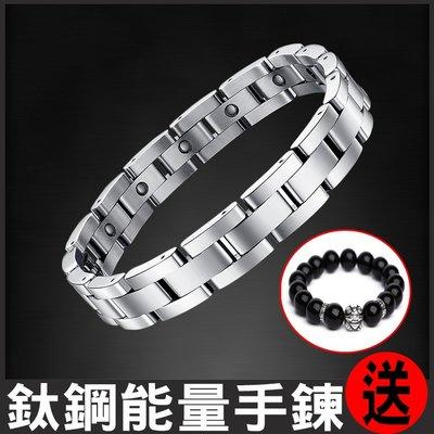 《磁石手環》能量手環 手鏈 情侶手環 運動手環 保健 運動 不鏽鋼 鈦鋼手鍊 飾品 流行手鍊 時尚手環