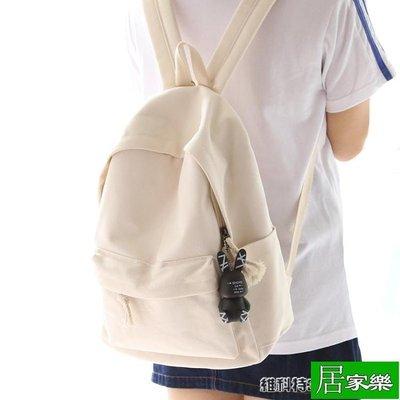 NR諾然新品 純色帆布書包女雙肩包休閒百搭小清新中學生雙肩背包【居家樂】