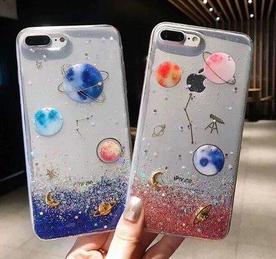 星球 星星漸變 流沙軟殼 蘋果 iPhone 6S/7/8 4.7吋 5.5吋 流沙 手機殼 防摔矽膠 軟殼