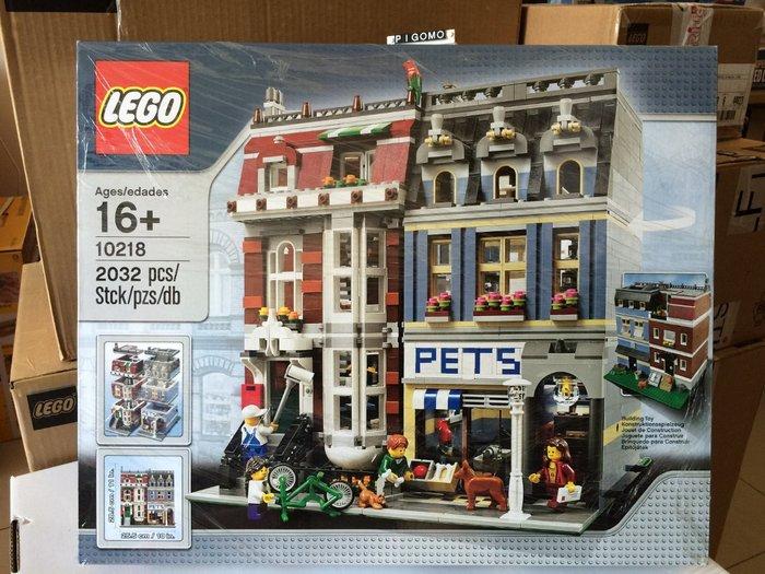 【痞哥毛】現貨 LEGO 樂高 10218 Modular Buildings 懷舊街景 Pet Shop 寵物店
