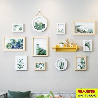 照片墻裝飾相框墻創意個性臥室相片框簡約現代掛墻客廳組合相片墻【潮人物語】