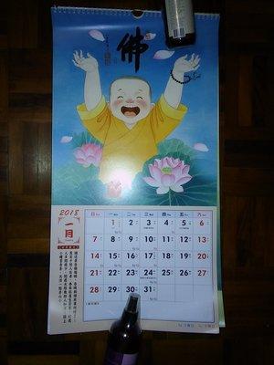 新品未用過~JEN17~菩提道 佛教小僧2018 民國107年 狗  大字1個月一張的月曆 掛曆 尺寸約: 60.4~3