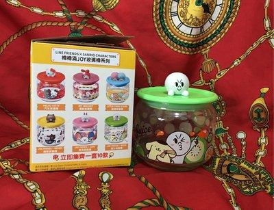 買兩件7-11 禮品有優惠~ Line Friends x Sanrio 樽樽滿JOY 玻璃樽 Moon