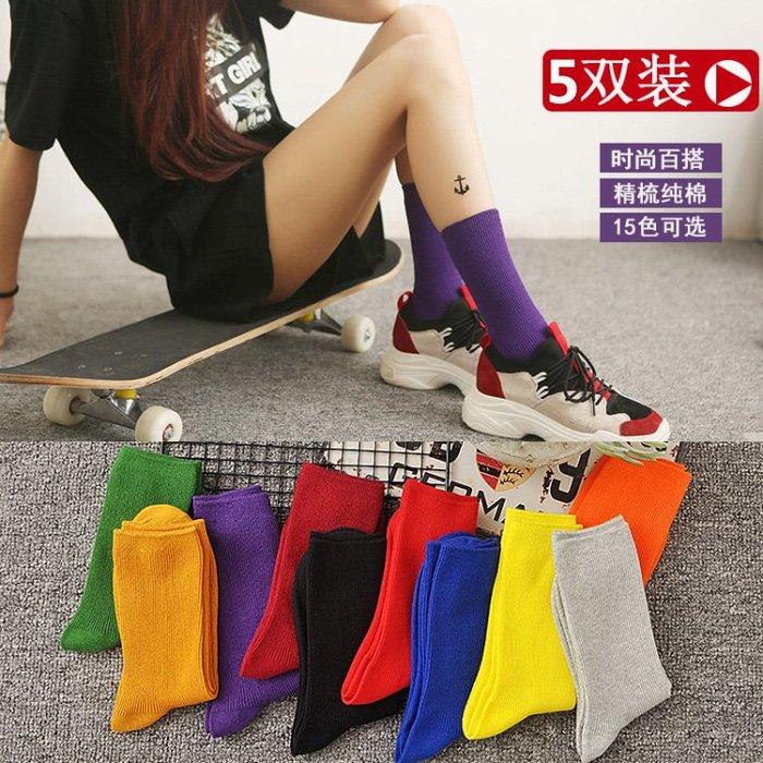 襪子女中筒襪正韓學院風長襪潮長筒夏季薄款黑紅藍彩色韓國堆堆襪