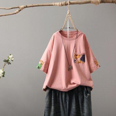 【荷湘田】夏裝--大碼休閒風文藝圓領貼布寬鬆百搭T恤短袖上衣