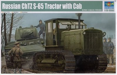 【Trumpeter 05539】小號手 1/35 Russian ChTZ S-65 Tractor with Cab 俄羅斯S-65拖拉機(帶駕駛艙)
