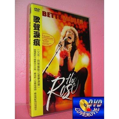 絕版片:三區台灣正版【歌聲淚痕-貝蒂蜜勒之星夢淚痕THE ROES(1979)】DVD全新未拆