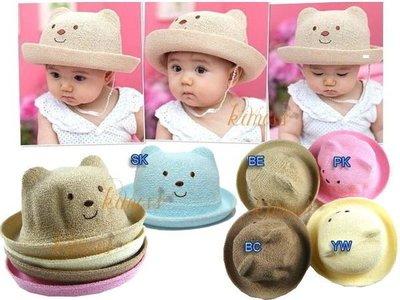草帽遮陽帽小熊造型 男女寶寶麻帽  寶衣舖【MM089】