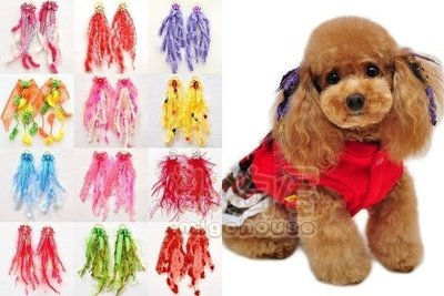 【米狗屋】1~28號賣場,手工精緻羽毛流蘇髮飾˙綁起來超漂亮可愛唷,狗狗貓貓兔兔都適用