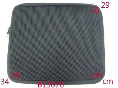 【全冠】可DIY 筆電包 保護包 手拿包 筆電袋 平板袋 平板包 文件袋 保護袋 防撞袋 (B13076.VN3748)