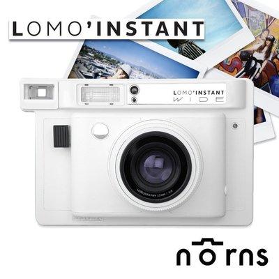 Norns 【Lomo'Instant 拍立得相機 WIDE寬幅 單機  白色】lomography 底片