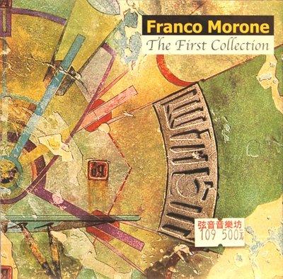 北投巴洛吉他學苑(晶濎音樂) Franco Morone The First Collection 木吉他演奏CD