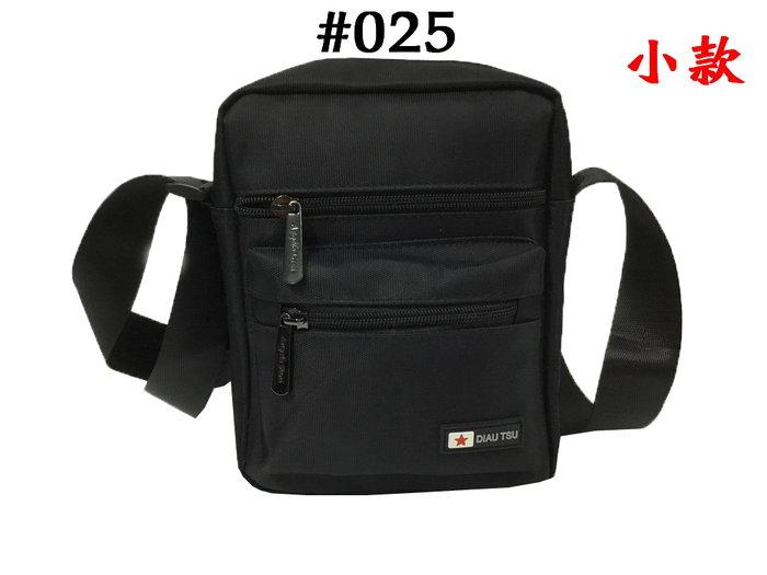 【菲歐娜】7786-(特價拍品)DIAU TSU斜背包(小款)(黑)025