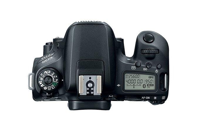 Canon EOS 77D + Tamron 18-200mm
