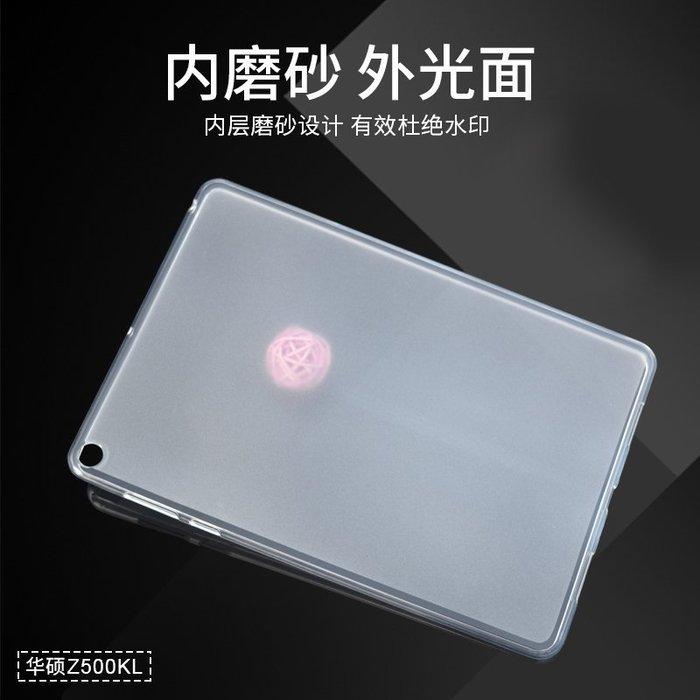 華碩 ASUS ZenPad 3S 10 保護套 Z500KL 保護殼 霧面 清水套 果凍套 TPU 透明軟殼