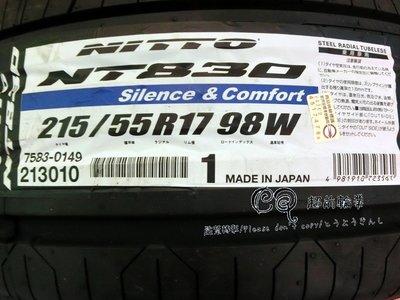 【超前輪業】 NITTO 日東 NT830 215/ 55-17 NT830 特價 4500 T001 DZ102 3ST 新北市