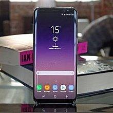 鑫鴻匯平價數碼 全新香港行貨 Galaxy S9 64GB