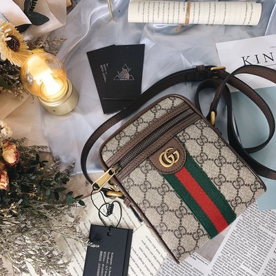 GUCCI OPHIDIA GG 斜背小包