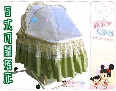麗嬰兒童玩具館~mother's love-日式可調高低手動搖床.內附蚊帳枕被-豪華睡床超大台