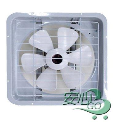 《安心Go》含稅 220V 紅螞蟻 10吋 吸排兩用窗型排風扇 通風扇 抽風機 電風扇 抽風扇 吸風扇 通風機 支架型