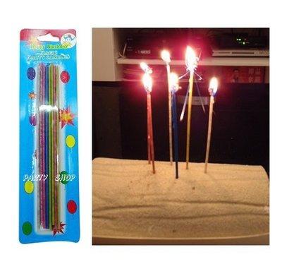 Q05【派對樂】生日派對 生日造型蠟燭 派對舞會道具__細長火花蠟燭