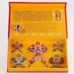 【五沙燕風箏禮盒-小號-26*15*4cm-1套/組】濰坊特色風箏禮品禮盒傳統特色小禮品-30012