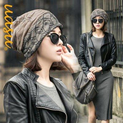 孕婦帽女月子帽冬季女士針織羊毛線帽子秋冬天韓版潮月子帽包頭帽堆堆帽休