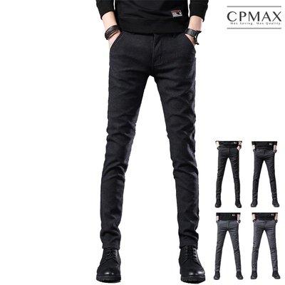 CPMAX 高品質舒適薄款休閒長褲 鉛筆褲 小腳褲 長褲 薄款長褲 休閒小腳褲 舒適長褲 P72