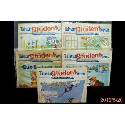 【9九 書坊】Taiwan Student News No.60,61,63,64,65│雙語國中報 英文台灣新聞