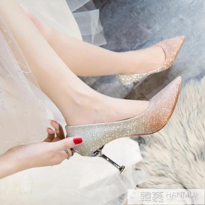 【全新品】尖頭亮片婚紗伴娘銀色單鞋水晶新娘細跟高跟鞋  [巧靈店]