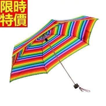 自動雨傘 摺疊傘 遮陽傘-超輕四折晴雨傘防曬女士 雨具14款66aj2[獨家進口][米蘭精品]