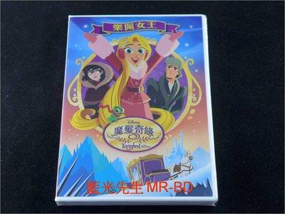[DVD] - 魔髮奇緣:樂佩女王 Tangled : Queen For A Day ( 得利公司貨 )