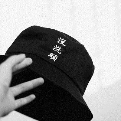 【沒洗頭】港風字母刺繡漁夫帽女沒洗頭盆帽平頂男女帽子遮陽帽秋