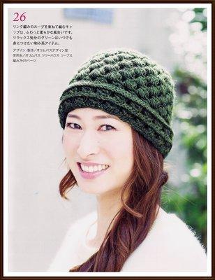 DODO*FAMILY嘟嘟家族手藝坊.鉤針毛線帽子材料包.墨綠手編織帽.WG35-5【Tree House】
