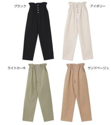 山東: 夏季新品 UNGRID 九分小直筒腰圍鬆緊好穿長褲 SLY 210520