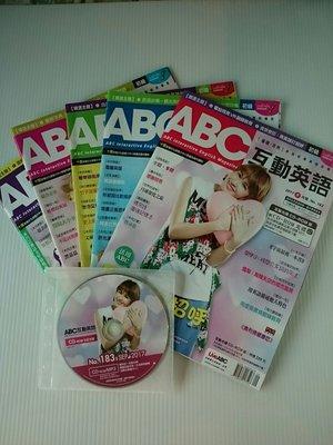 (已售勿標)ABC 互動英語 美語雜誌 英檢初級學測進修 MP3光碟 95成新 每期69元大家說英語