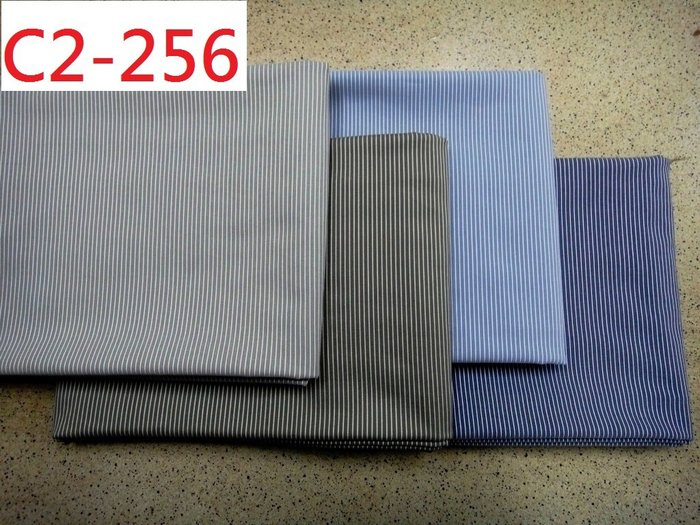 (特價10呎300元) 布料批發零售【CANDY的家2館】 C2-256 白條0.1cm*色條0.3cm 彈性牛仔襯衫條