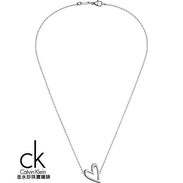 金永珍珠寶鐘錶* CK Calvin Klein 歡愉系列 KJ2XMN000100 超人氣經典愛心項鍊 情人節禮物*