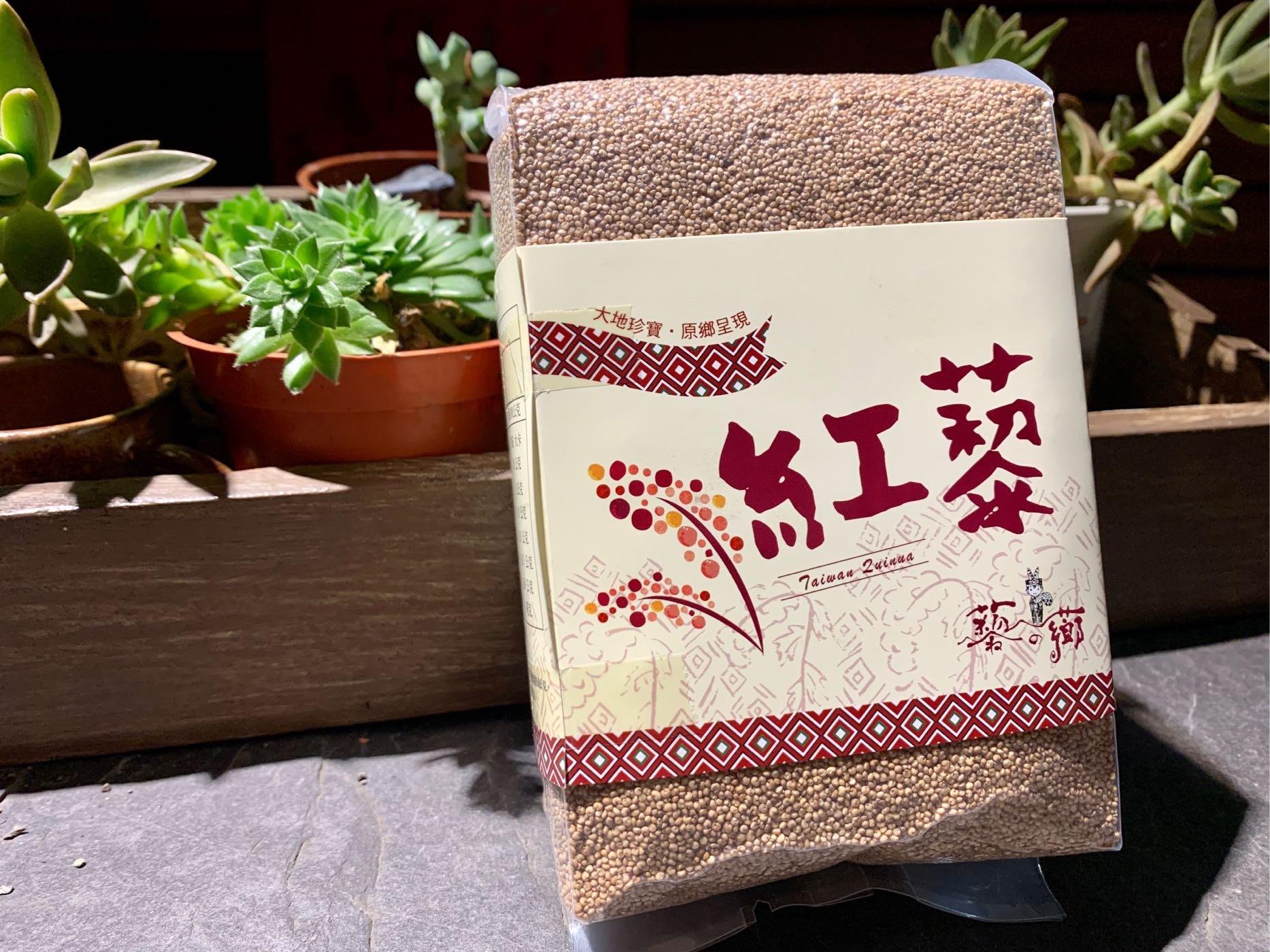 【藜之薌】脫殼紅藜(脫殼)一斤/600g 真空包裝 台灣藜 原鄉 自然耕法 紅黎 去殼