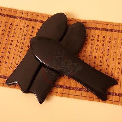 YEAHSHOP 交換禮物 刮痧板 臉部刮痧板天Y185