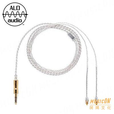 【民揚樂器】耳機升級音源線 ALO Audio Litz Lightning 4.4MM MMCX接頭 鍍銀銅線