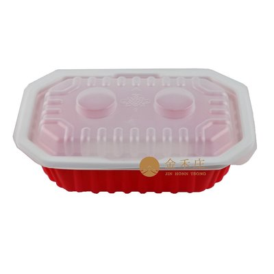 【金禾庄包裝材料】0801AB-PP長型微波盒(底+蓋)-紅 750cc 50組 外帶盒 外燴餐盒 微波餐盒 免洗塑膠餐