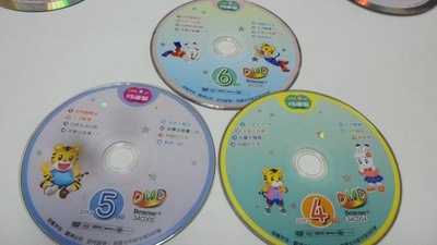 紫色小館-63-2--------小朋友巧連智{中班生適用}2013.4.5.6